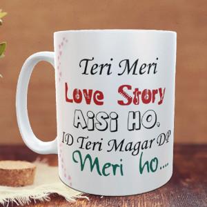 Teri meri love story Personalized mug