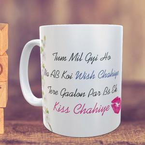Kiss Personalized Mug