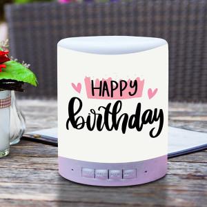 Personalized Big Brother Birthday Lamp Speaker