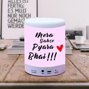 Personalized Mera Sabse Pyara Bhai BT Lamp Speaker