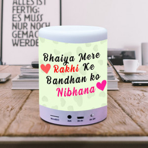 Personalized Rakhi Ka Bhandan BT Lamp Speaker