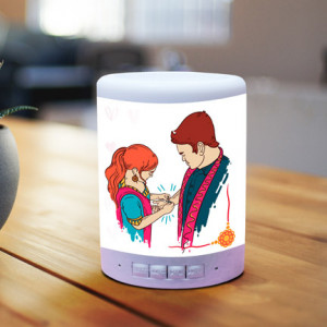 Personalized Mera Pyara Bhai BT Lamp Speaker