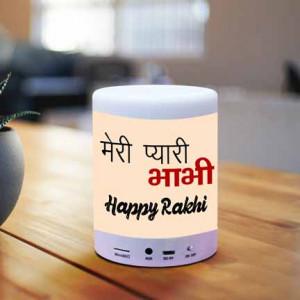 Meri Pyaari Bhabhi Personalized BT Lamp Speaker