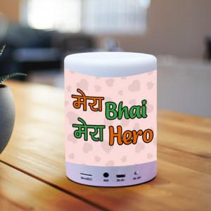 Mera Bhai Mera Hero Bluetooth Lamp Speaker