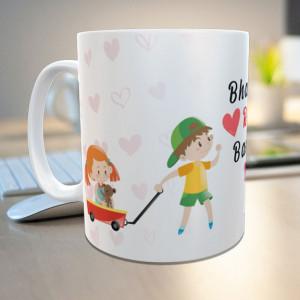 Rakhi Ka Bhandhan Personalized Mug