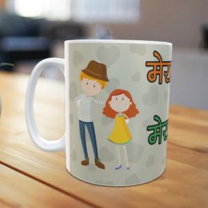 Mera Bhai Mera Hero Personalized Mug