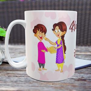 Happy Rakhi Mere Bhai Personalized Mug