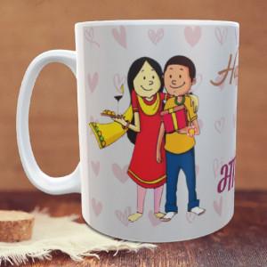 Happy Rakhi Mero Bhai Personalized Mug