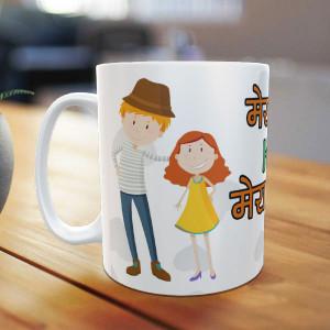 Mera Hero Mera Bhai Personalized Mug