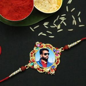 Personalized Royal Design Rakhi